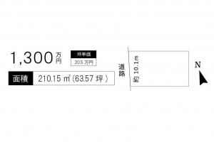 【最終1区画】西尾市平坂町吉山